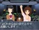 【アイマス】宇宙戦艦YAM@TO復活篇 第十一話【ヤマト】