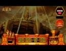 ミリオンゴッド~神々の系譜~ GG中の全BGM thumbnail