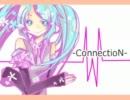【初音ミク】-ConnectioN-【オリジナル曲】
