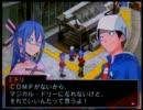 3DS デビルサバイバー オーバークロック 8日目 11(アマネ) thumbnail