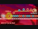 【太鼓さん次郎】Red Goose【Mutsuhiko Izumi】