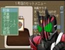 【ゆっくり実況】ゆっくりが初めてのファミレス経営 Part.5