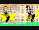 【理工学m@ster祭り2nd】人間に追いつくコンピューター(前編) thumbnail