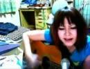 【ギター】ギター弾き語り集【ひまわり】
