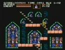 悪魔城伝説 アルカードルートを普通にプレイ 1-4