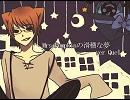 【⑨】Mrs.Pumpkinの滑稽な夢(Rap_ver)【歌ってみたはずだった】