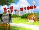 【ゆっくり実況プレイ】ペーパーマリオRPGをゆっくり縛りプレイ part20 thumbnail