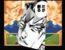 罰ゲームをかけて男4人でドカポン実況プレイpart79【罰ゲーム付】
