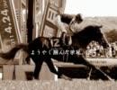 【ニコニコ動画】JRA CM MAD なかなか評価されない馬がいるを解析してみた