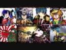 【混性6人合唱】千本桜【間奏ブレイカーズ】 thumbnail