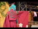 第89位:【黒うさP】『千本桜』の衣装の作り方を解説してみた【コスプレ】 thumbnail