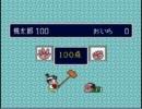 【新桃】フルボッコジャンケン【TASさんの休日】