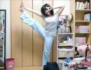 【ぷに子】「GO_MY_WAY!!」を踊った【美髪】 thumbnail