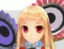 【MMD】レア様の天使の輪、描いてみたよ【第1回我家のレア様杯】【配布】 thumbnail
