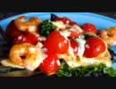 鱈とトマトとチーズのオーブン焼き