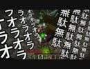 [Minecraft]ゾンビスポーンを使った経験値稼ぎトラップ[β1.9pre~]