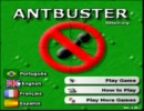 ANTBUSTERで裏技