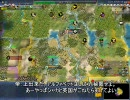 Civilization4 Warlords 皇帝インカリプレイ その3