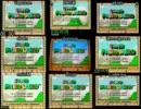スーパーマリオワールド全ゴールRTA大会 9窓 1/4 thumbnail