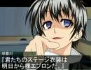 【ニコニコ動画】【大嘘憑きm@s】球磨川禊Pのアイドル負完全育成記【ウソm@s】を解析してみた