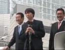 【ニコニコ動画】【TPP】有楽町に中野剛志降臨!を解析してみた
