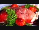 【ニコニコ動画】鶏肉のサンドライトマト詰め、生ハム巻きを解析してみた
