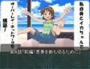 決闘!イカ娘 コメント返答「答えなイカ?」・その2(番外編1、第6~12話) thumbnail
