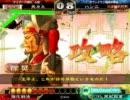 天カスの三国志大戦動画・その4 再編集版