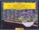 ヴェルナー・トリップ - フルート協奏曲 第1番 ト長調 K.313
