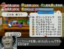 【ゆっくり実況プレイ】ペーパーマリオRPGをゆっくり縛りプレイ part21 thumbnail