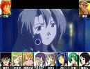 人気の「MADLAX」動画 405本 -合唱 ヤンマーニ MADLAX 「nowhere」