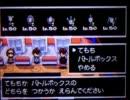 【ポケモンBW】真・格闘王への道 part.17【リキ統一】