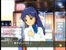 【ニコニコ動画】アイドルマスター 千早最強コミュ アイ○ルに行ったら負けを解析してみた