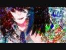 【欲音ルコ】Psychopath【カバー】