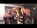 ユナイト 1st Full Album「STARTiNG OVER'S」でんじゃーくるーchコメント動画