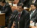 H23/11/09 衆院予算委・石破茂 1/2【マルチ山岡問題から開始】 thumbnail