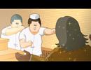 カッコカワイイ宣言!「寿司屋と資本主義」 thumbnail