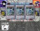 遊戯王めだかモンスターズ 第1箱「私のターン、ドロー」 thumbnail