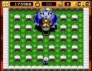 【TAS】SFC スーパーボンバーマン2 in 18:00.23 thumbnail