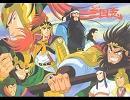 第41位:TVアニメ「横山光輝 三国志」OP「時の河」「高音質(320kbps→192kbps)」Vocal FENCE OF DEFENSE thumbnail