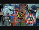 ボクらの遊戯王 DUEL.01