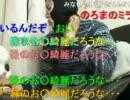 【ニコニコ動画】20111112 暗黒放送P 3ヶ月ぶりの放送 1/10を解析してみた