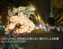 【MUGEN】とある吸血鬼の東方見聞録 #1【ストーリー】 thumbnail