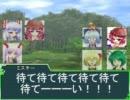 大妖精のソードワールド2.0【13-9】 thumbnail