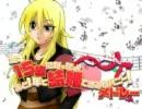 【みき】そう、星井美希誕生祭だ【たん】 ‐ ニコニコ動画(原宿)