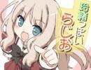 第32位:玲緒っぽいらじお 第19回 thumbnail