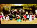 【踊ってみた】おたの☆プリンスさまっ♪マジキチ1000%  Showcase!! thumbnail