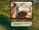 【三国志Ⅸ】 呂布の逆襲 その6