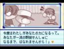 【TASさんの休日】パワポケダッシュ part6