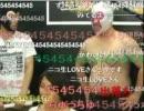 【ニコニコ動画】20111116 【ガジェ通Live】生主最強麻雀闘牌倶楽部 第三回 1/7を解析してみた